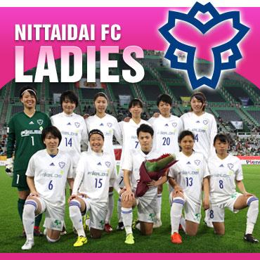 NITTAIDAI FC LADIES 日体大FC女子チーム