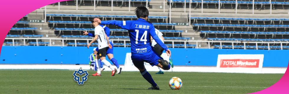 NITTAIDAI FC LADIES