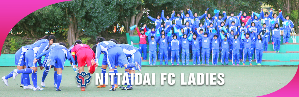 Image result for nittaidai fc