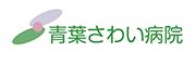 鶴川記念病院